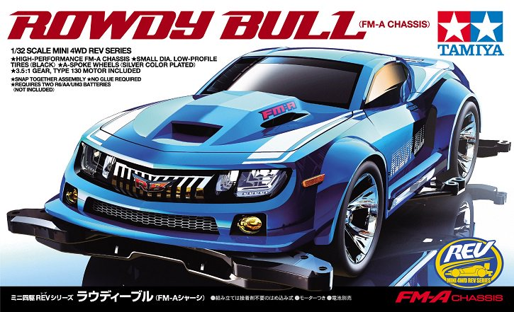 tamiya top force 2017 manual
