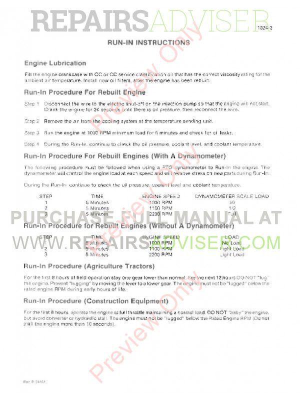 case 580 super e service manual