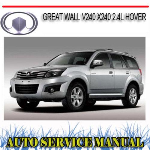 free great wall workshop manual